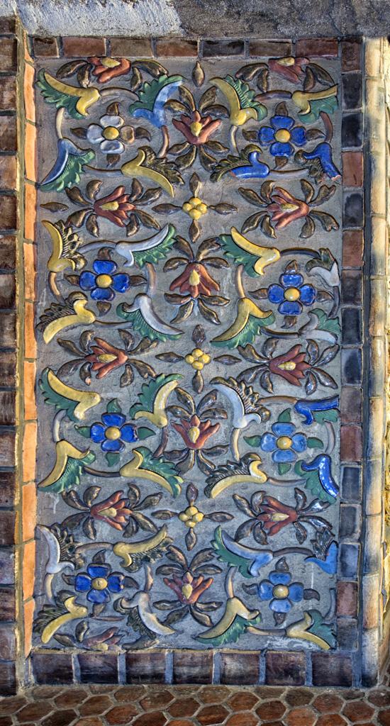 Entryway Mosaics by Karl Graf.