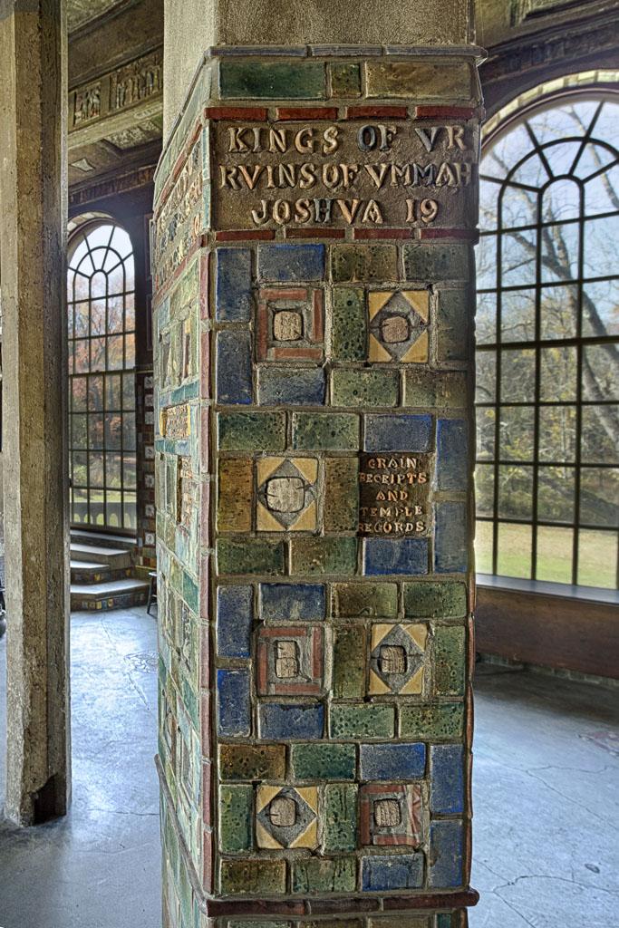 141119_Saloon Cuneiform Column by Karl Graf.