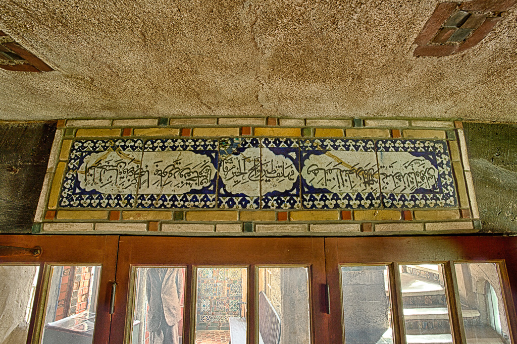 141124_Alcove_Arabic Tiles by Karl Graf.